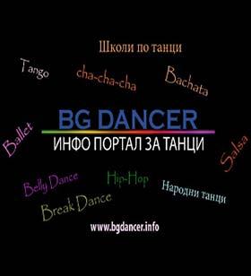BG Dance